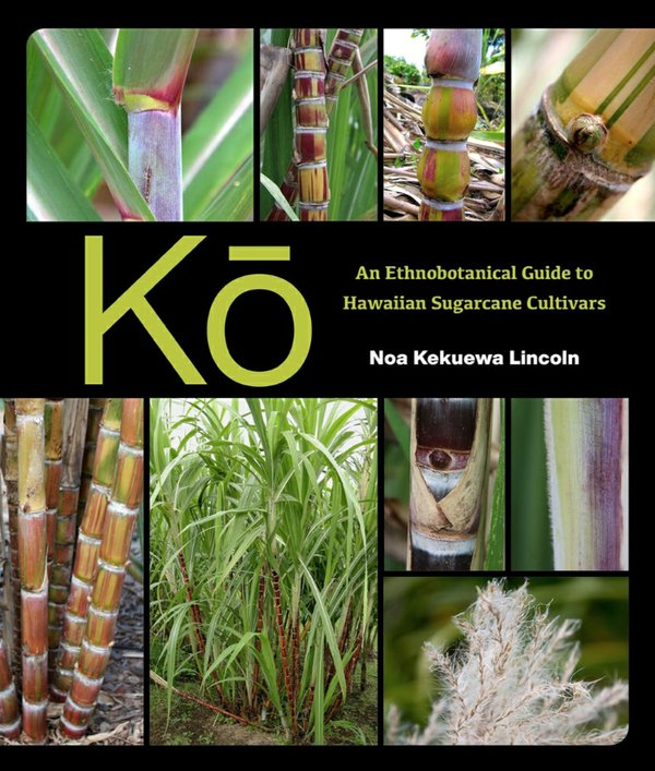 Kō book review